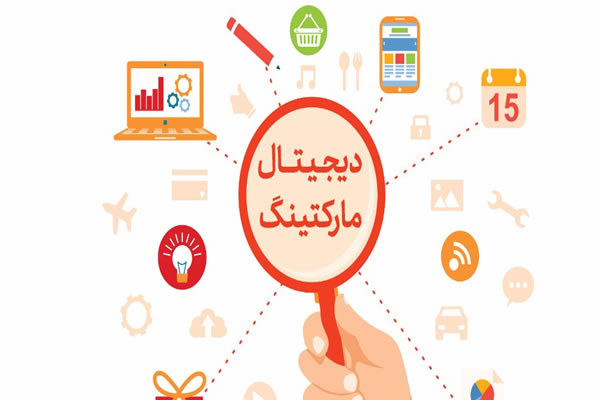 بازاريابي اينترنتي