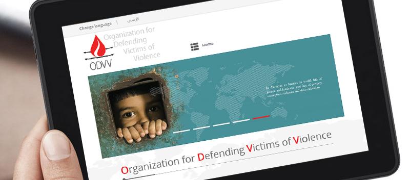 طراحی سایت سازمان دفاع از قربانیان خشونت