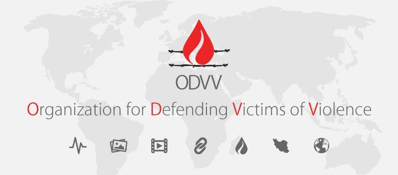 طراحی بستر آنلاین سازمان دفاع از قربانیان خشونت