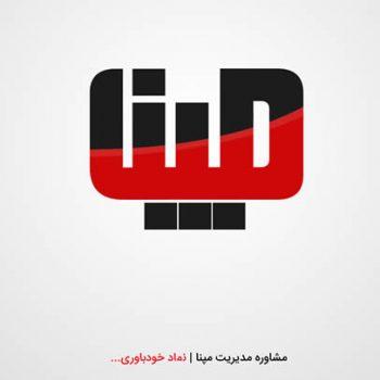 طراحی لوگو والمان های گرافیکی سایت