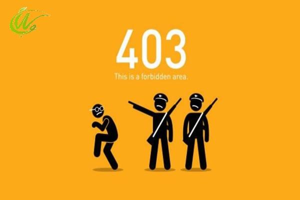 خطای 403