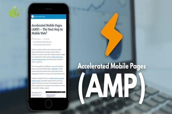 نسخه ی AMP در سئو تکنیکال